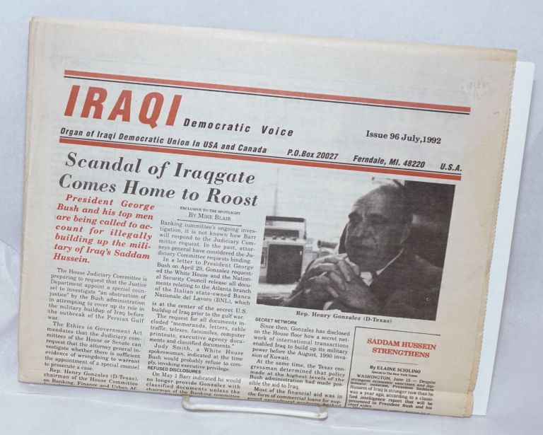 Iraqi Democratic Voice. Issue 96 (July 1992)