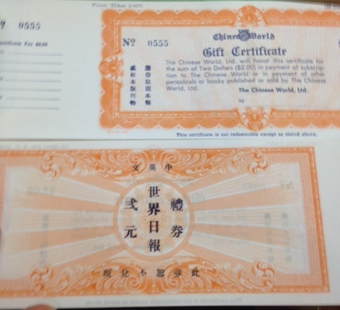 [Booklet of fifty unused $2 gift certificates for subscriptions to the Chinatown newspaper]. Chinese World.