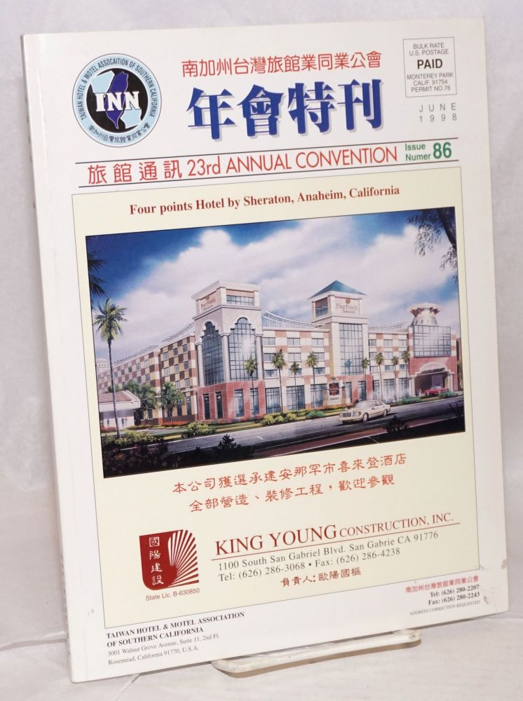 23rd Annual Convention [Issue no. 86]. Taiwan Hotel, Motel Association of Southern California.