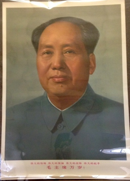 Wei da de dao shi, wei da de ling shiu, wei da de tong shuai, wei da de duo shou Mao zhu xi wan sui [Long live Chairman Mao, the great teacher, the great leader, the great commander, the great helmsman] [poster]. Mao Zedong.