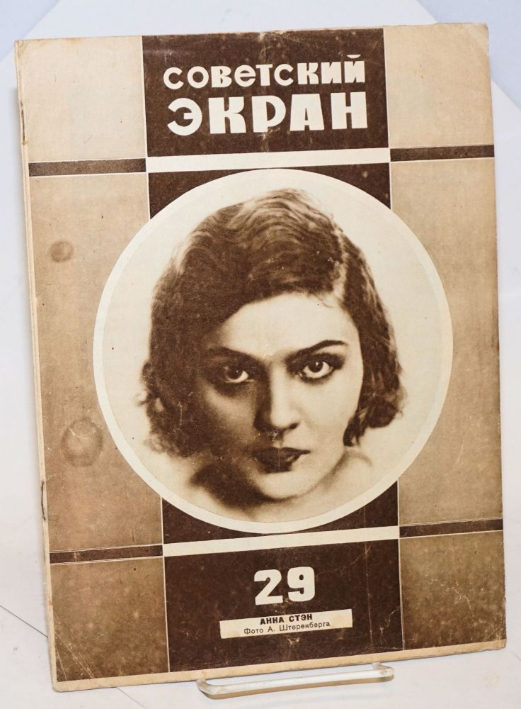 Sovetskii ekran. [Soviet Screen] No. 29, 1928