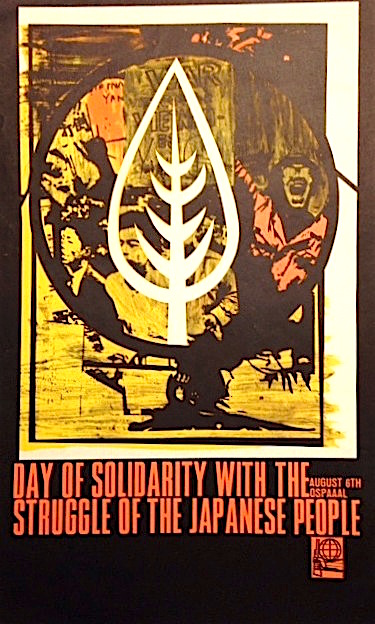 Day of Solidarity wth the Struggle of the Japanese People [poster]