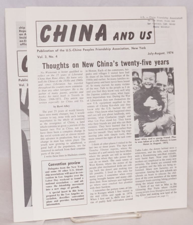 China and Us [two issues]