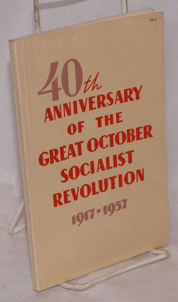 Fortieth anniversary of the Great October Socialist Revolution, 1917-1957: theses of the Propaganda Department and the Institute of Marxism-Leninism, C.C., C.P.S.U.