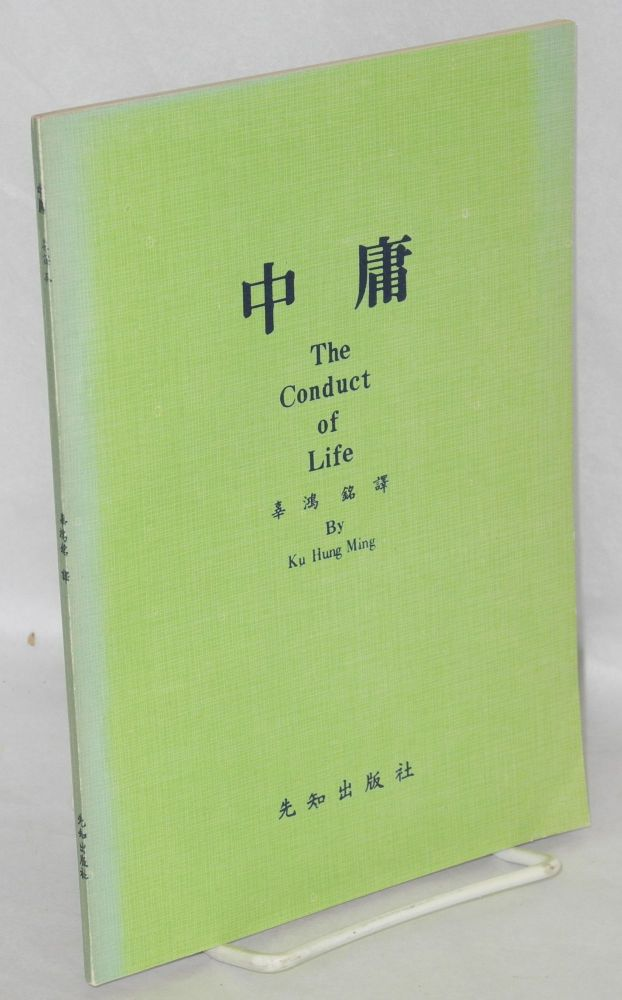 Zhong yong = The conduct of life; or the universal order of Confucius. A translation of one of the four Confucian books, hitherto known as the doctrine of the mean. Hung Ming Ku.