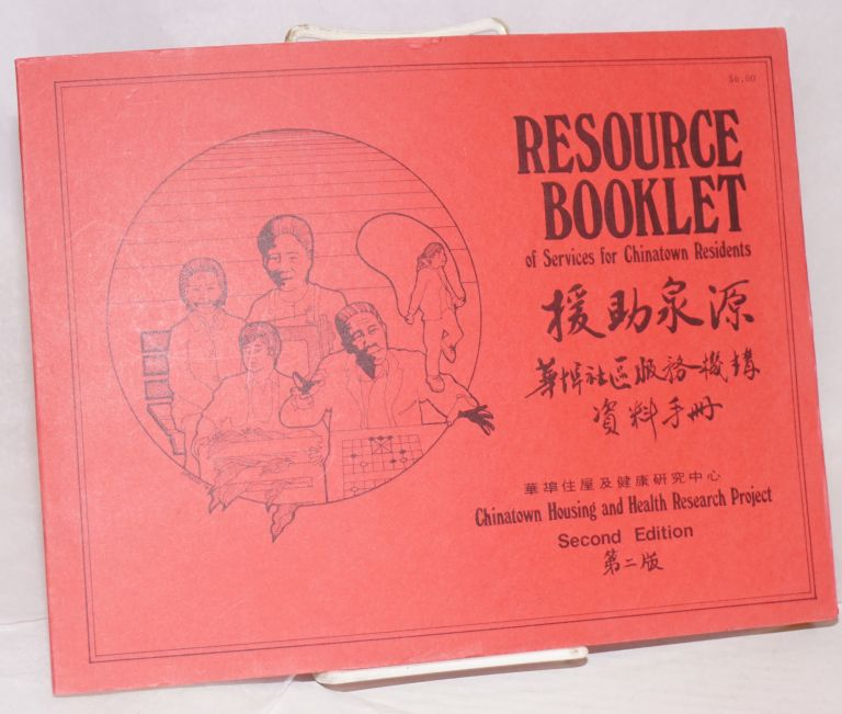 Resource booklet of services for Chinatown residents