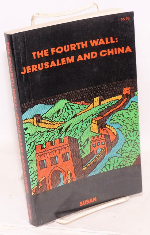 The fourth wall: Jerusalem and China. Susan.