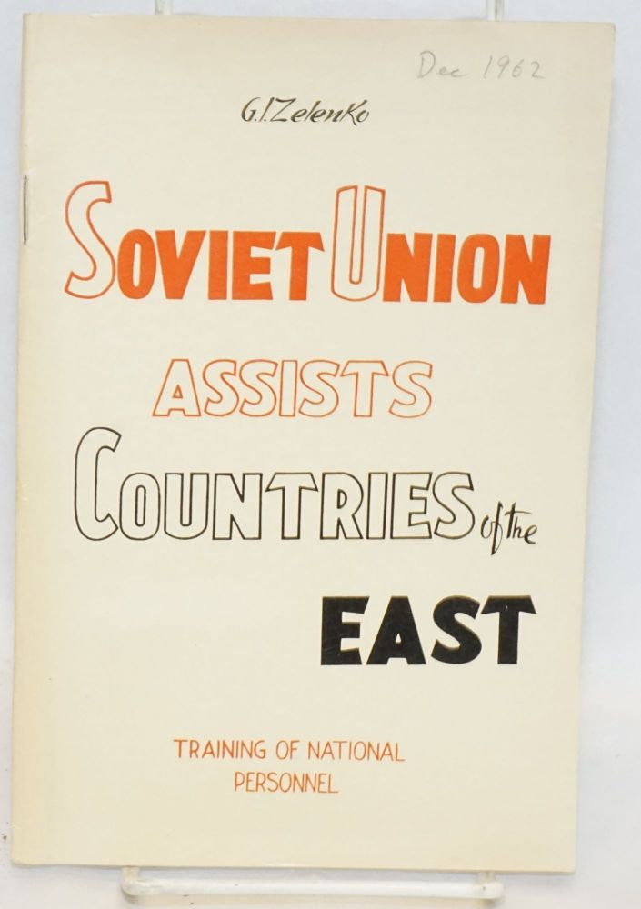 The Soviet Union assists countries of the East: training of national personnel. G. I. Zelenko.