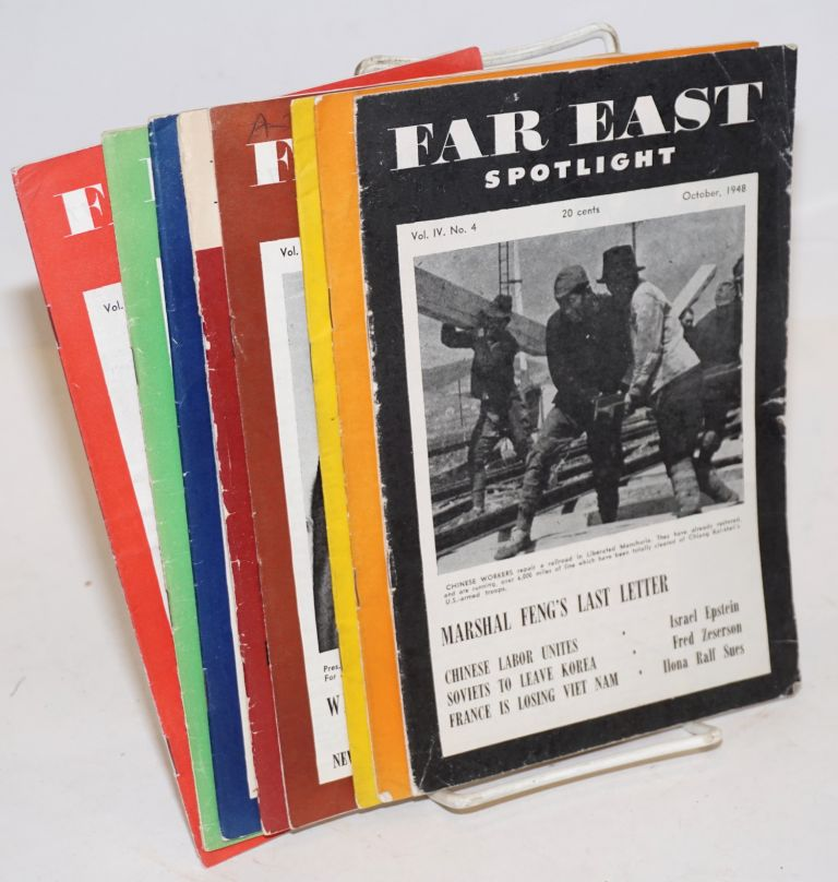 Far East Spotlight. [8 issues]