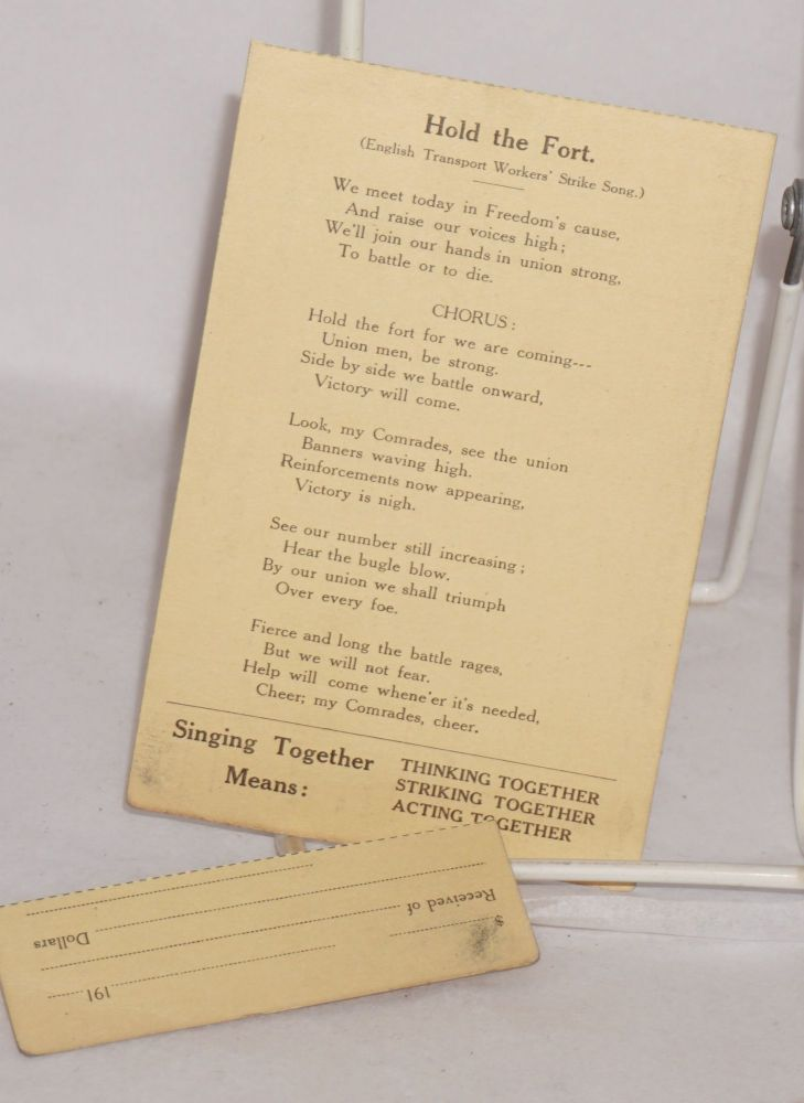 Application for membership [card with song lyrics on back]. International Association of Machinists.