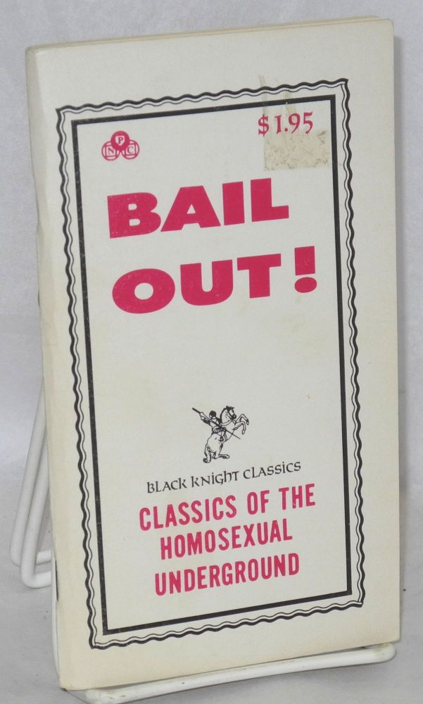 Bail out! Anonymous.