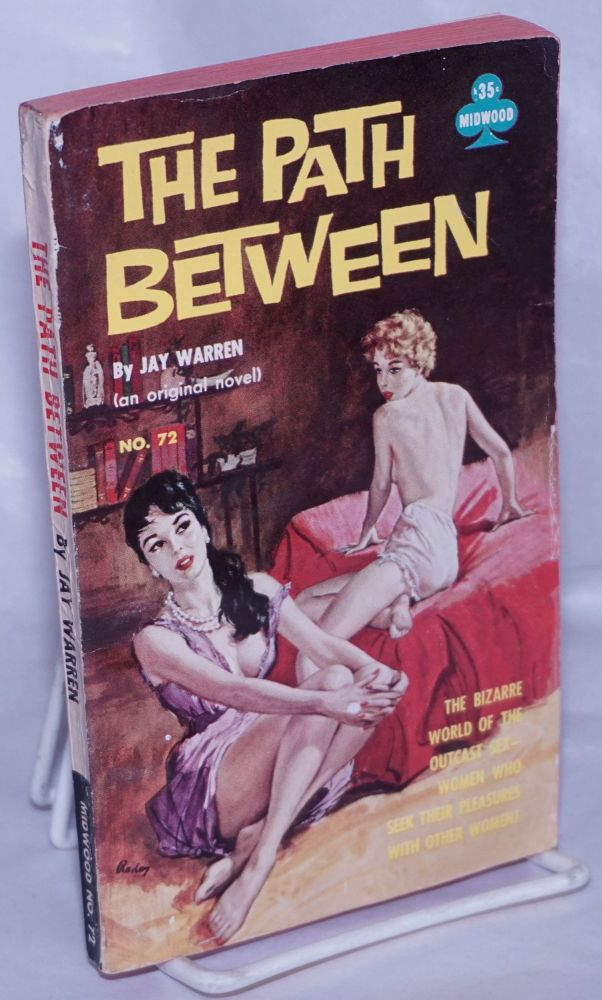 The path between. Jay Warren, Ron Singer cover, Paul Rader.