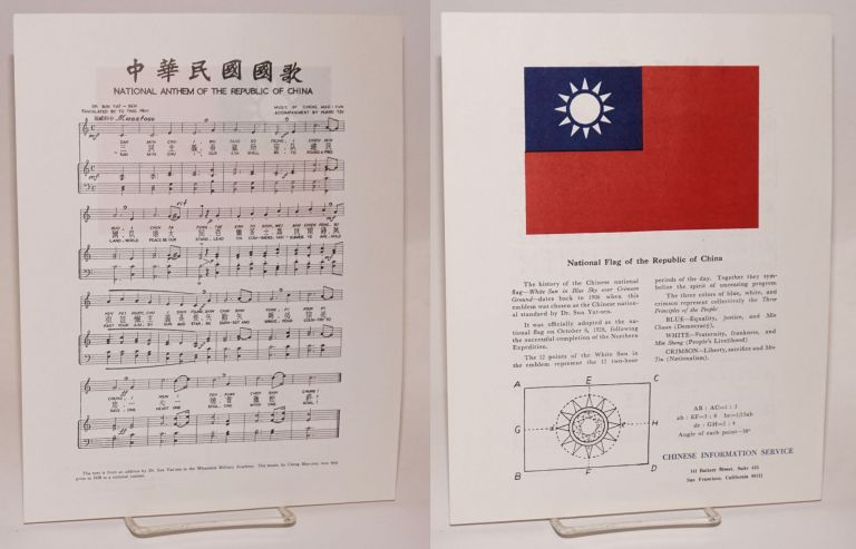 Leaflet with national flag of the Republic of China and its national anthem]. Chinese Information...
