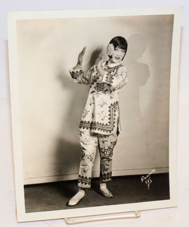 """[Publicity photo, depicting Jue in the film """"Green Hatter Idea""""]. So Tai Jue."""