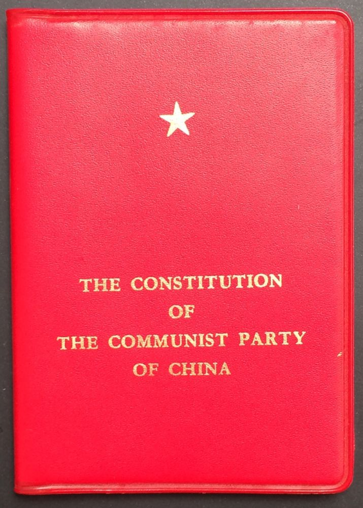 Constitution of the Communist Party of China