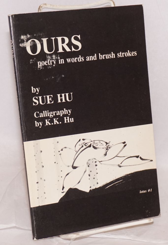 Ours: poetry in words and brush strokes. Sue Hu.