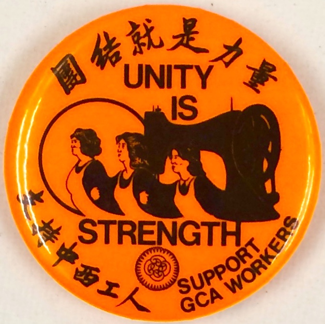 Unity is Strength / Tuanjie jiu shi liliang / Support GCA Workers / Zhichi Zhong Xi gongren...