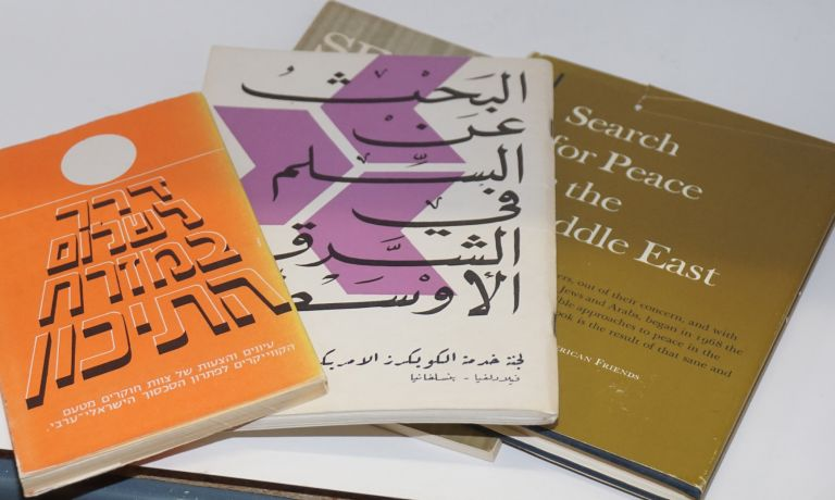 Search for peace in the Middle East: a report prepared for the American Friends Service Committee (Revised Edition) [together with Arabic and Hebrew editions of the report]. American Friends Service Committee.