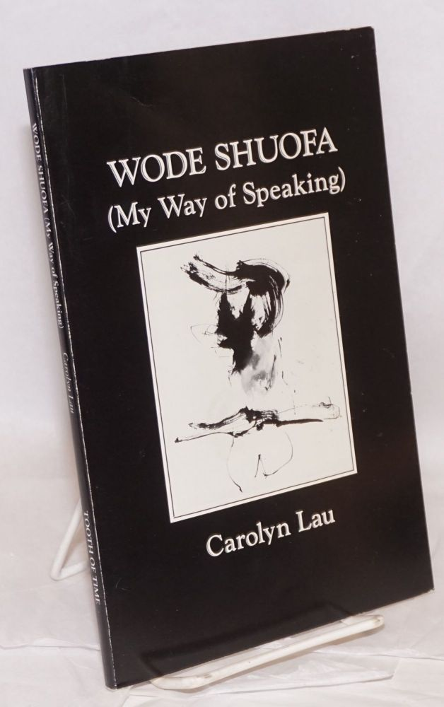 Wode shuofa (my way of speaking). Carolyn Lau.