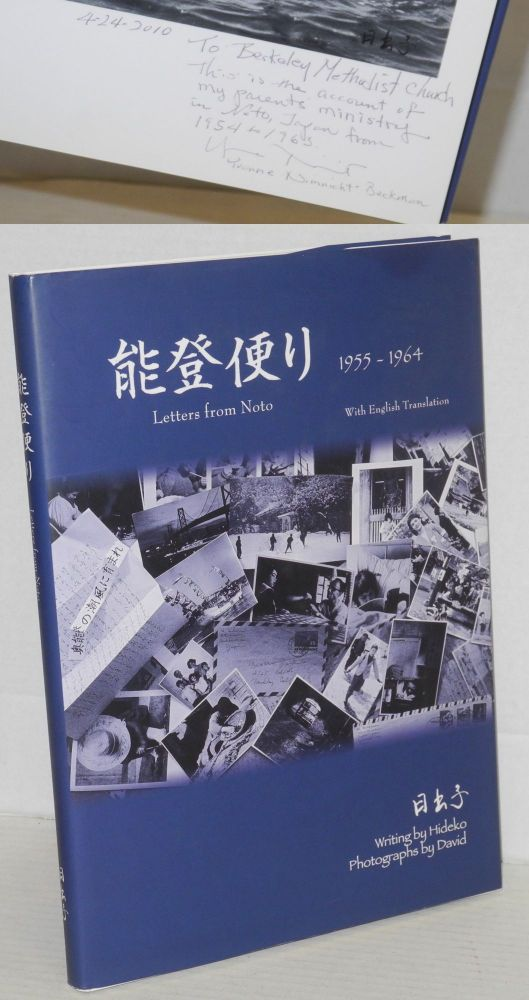 Noto dayori | Letters from Noto : 1955-1964 with English Translation. Hideko Winans, David Beckman.