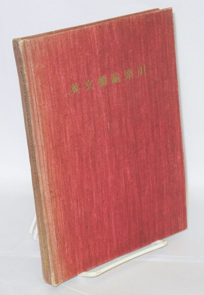 An Index to English Language Periodical Literature Published in Korea 1890-1940. J. McRee Elrod.