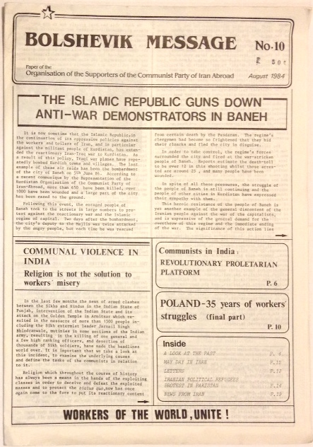 Bolshevik Message: paper of the Organisation of the Supporters of the Communist Party of Iran Abroad. No. 10 (August 1984)