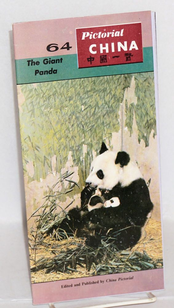 The Giant Panda [Pictorial China brochure no. 64]