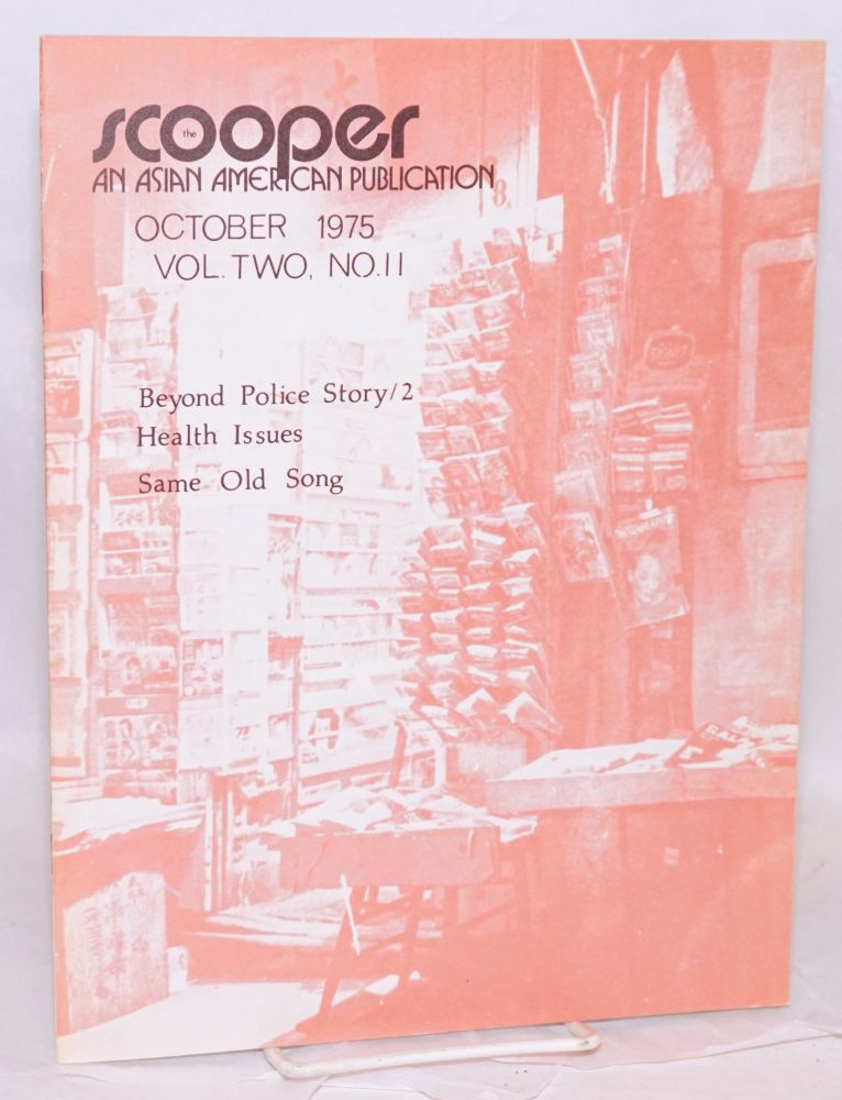 The Scooper: an Asian American publication. Vol. 2 no. 2 (October 1975)