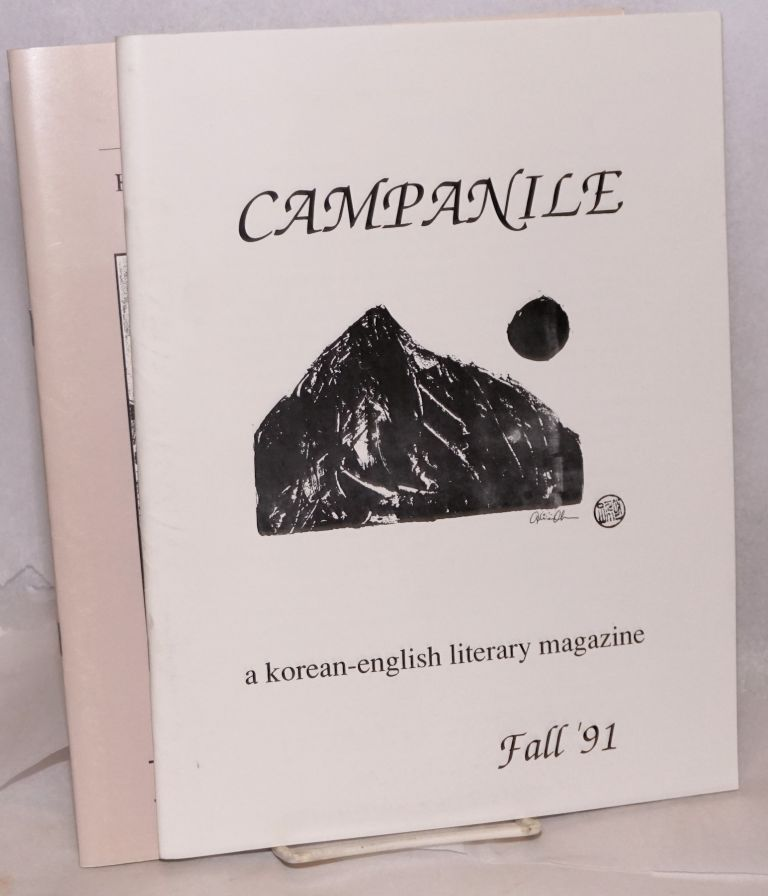 Campanile: Korean English Literary Magazine [two issues: Fall 1991, Spring