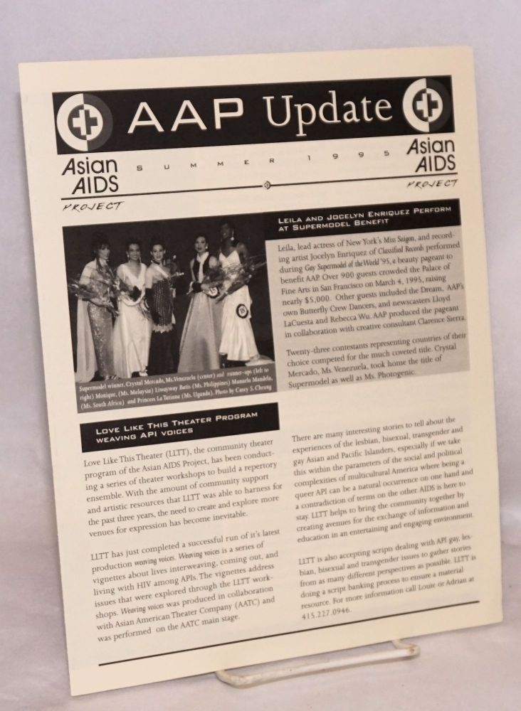 AAP Update: Summer 1995. Asian AIDS Project.
