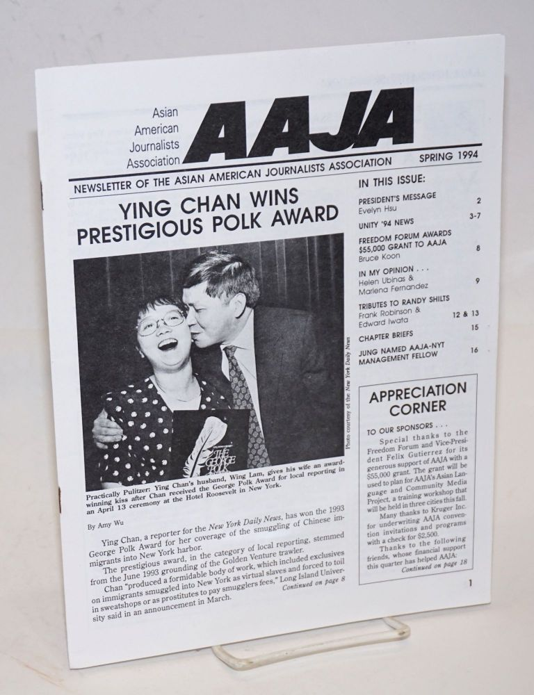 AAJA: Newsletter of the Asian American Journalists Association. Spring 1994