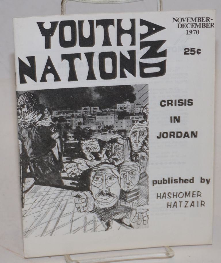 Youth and nation. No. 10 (Nov-Dec. 1970)