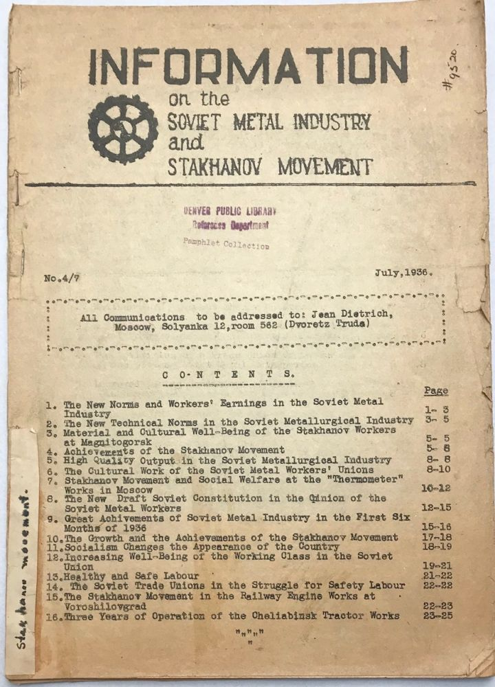 Information on the Soviet Metal Industry and Stakhanov Movement. No. 4/7 (July 1936)