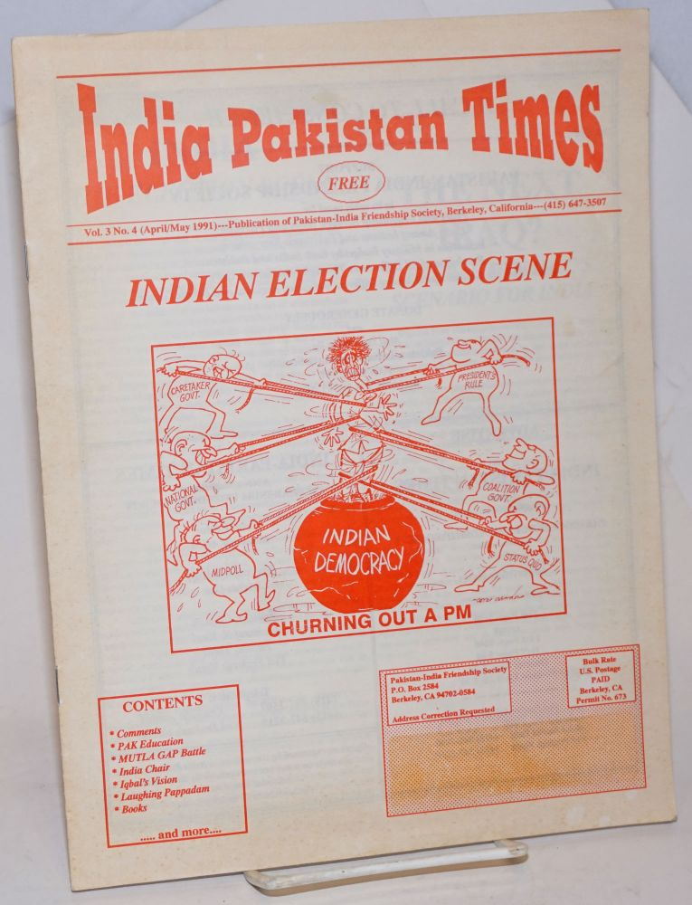 India Pakistan Times. Vol. 3 no. 4 (April/May 1991)