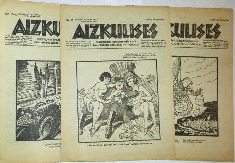 Aizkulises [three issues]