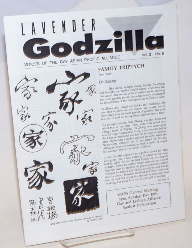 Lavender Godzilla: voices of the Gay Asian Pacific Alliance vol. 2 #6, December 1989. Gay Asian Pacific Alliance.