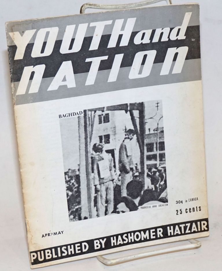 Youth and nation. Vol. 20 no. 5 (April 1969)