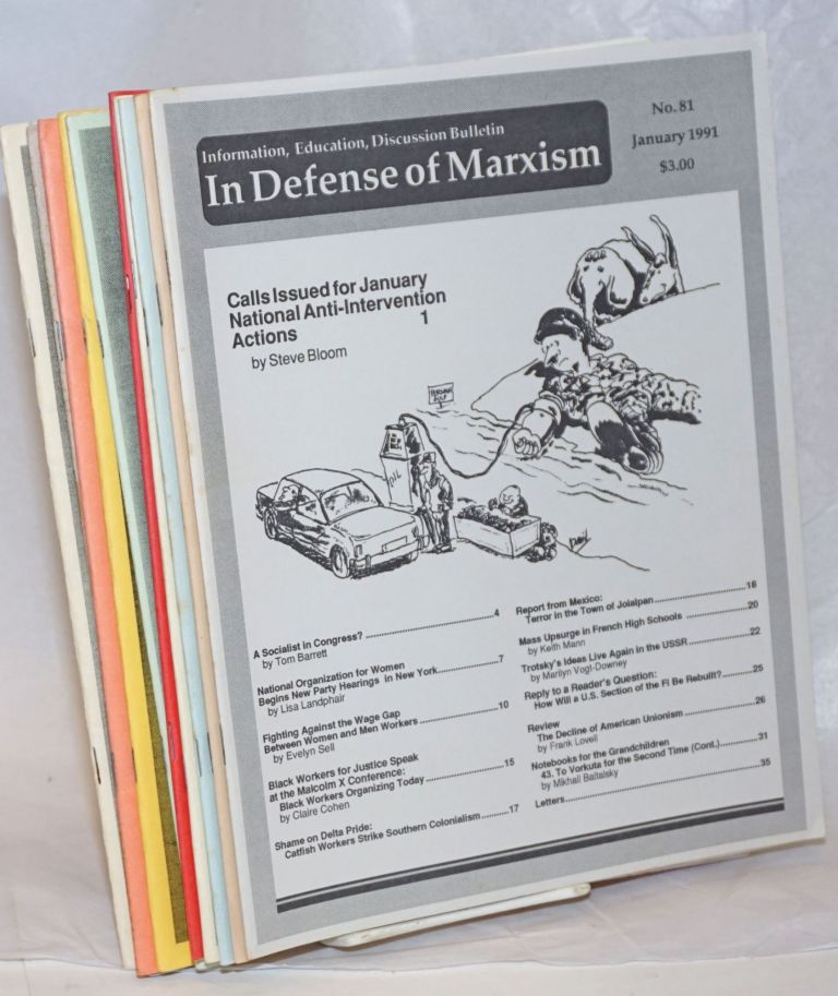 Bulletin in defense of Marxism [11 issues]. Paul Le Blanc, Editorial Board, Jean Tussey, Rita Shaw, Evelyn Sell, George Saunders, Bill Onasch, Sarah Lovell, R. L. Huebner, Steve Bloom, and.