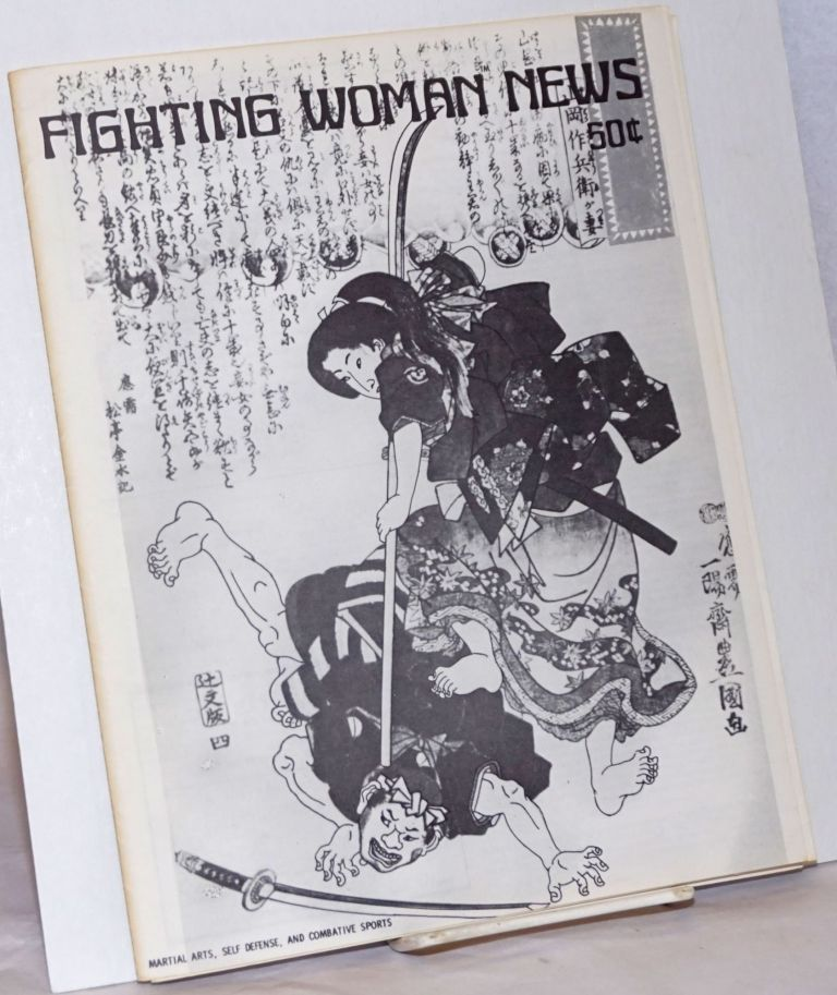 Fighting Woman News: vol. 1, #12, November 1976. Valerie Eads, Janet Aalfs Barba Watson, Sunny Graff.