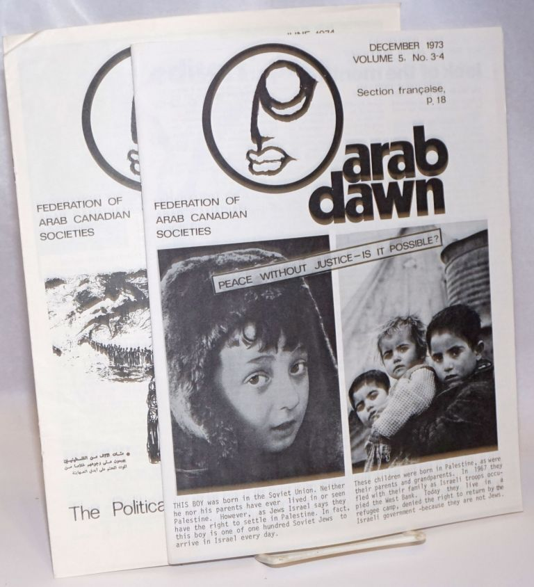 Arab Dawn [two issues]