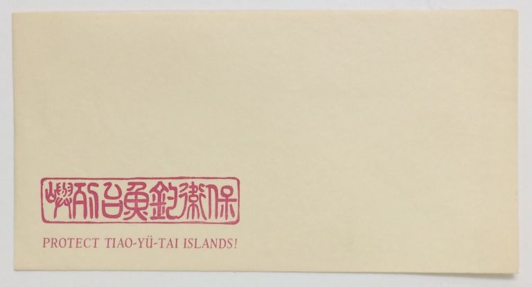 Bao wei Diaoyutai lie yu / Protect Tiao-yu-tai Islands! [printed envelope]