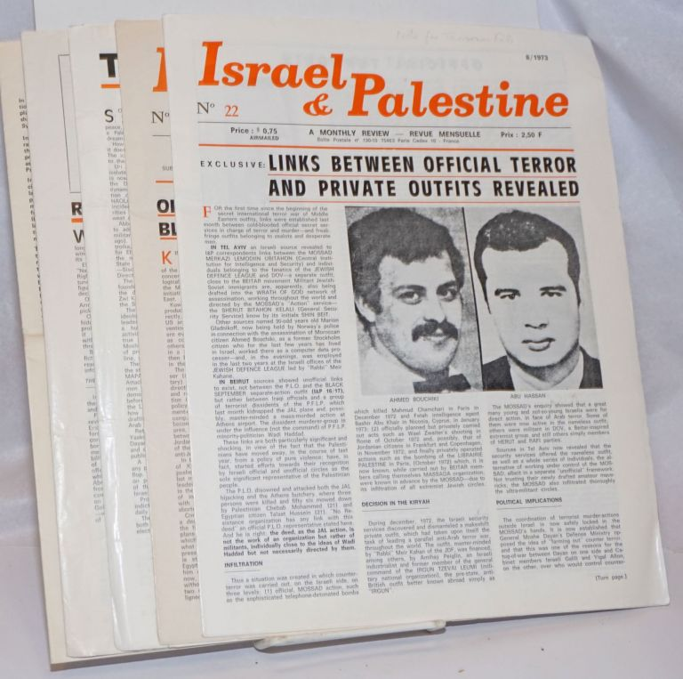 Israel & Palestine: a monthly review. [7 issues]