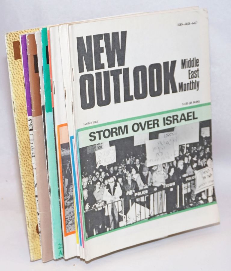New Outlook Middle East Monthly [11 issues]. Simha Chaim Sur Flapan, -in-chief, Numbers, and.