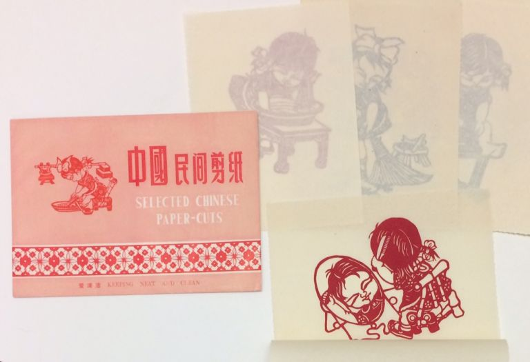 """Zhongguo minjian jianzhi / Selected Chinese paper-cuts [Paper folder containing ten different handmade papercuts, from a series called """"Keeping neat and clean""""]"""
