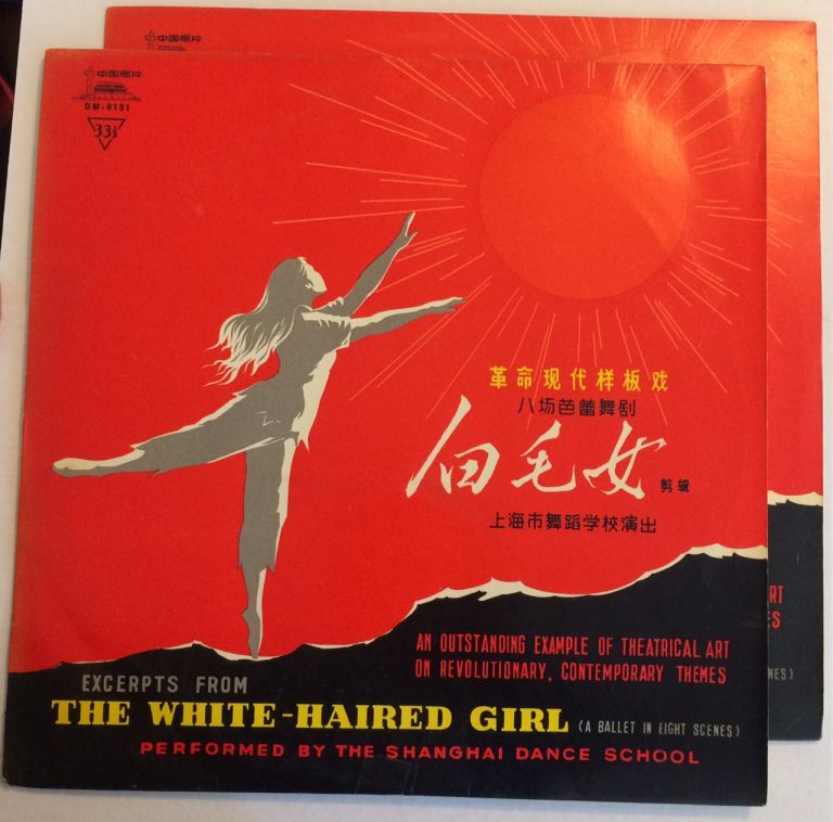 Highlights from The White-Haired Girl (a ballet in eight scenes). An outstanding example of theatrical art on revolutionary, contemporary themes. [pair of records]