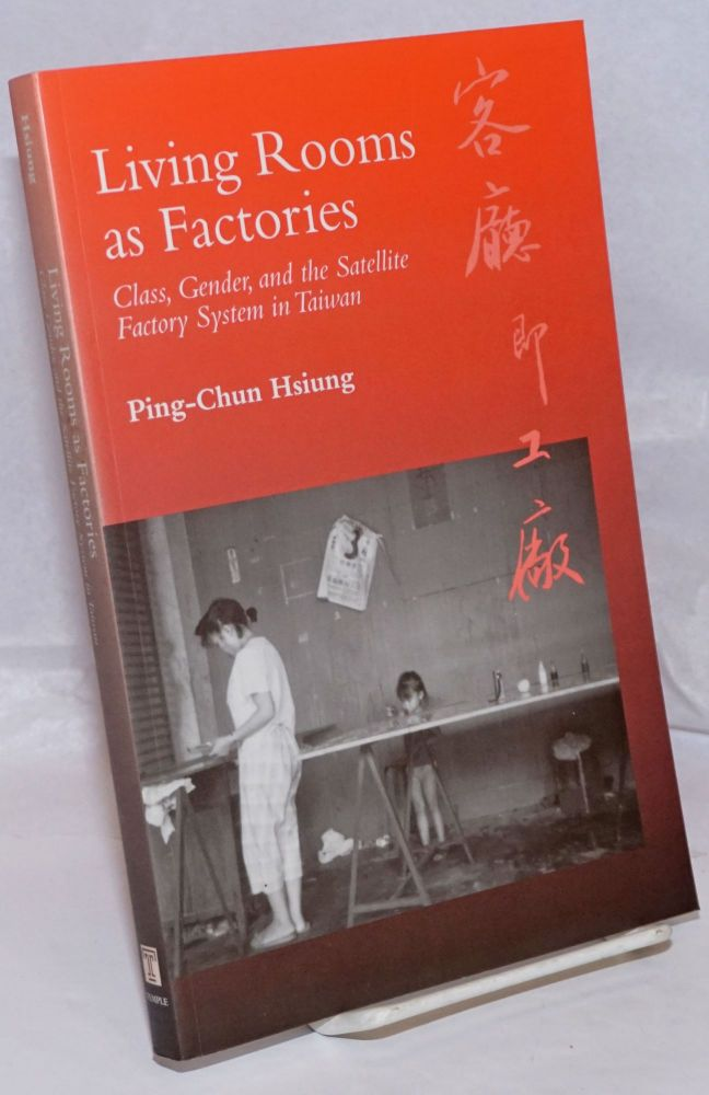 Living Rooms as Facctories. Class, Gender, and the Satellite Factory System in Taiwan. Ping-Chun Hsiung.
