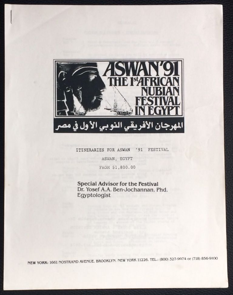 Aswan '91: the first African Nubian Festival in Egypt