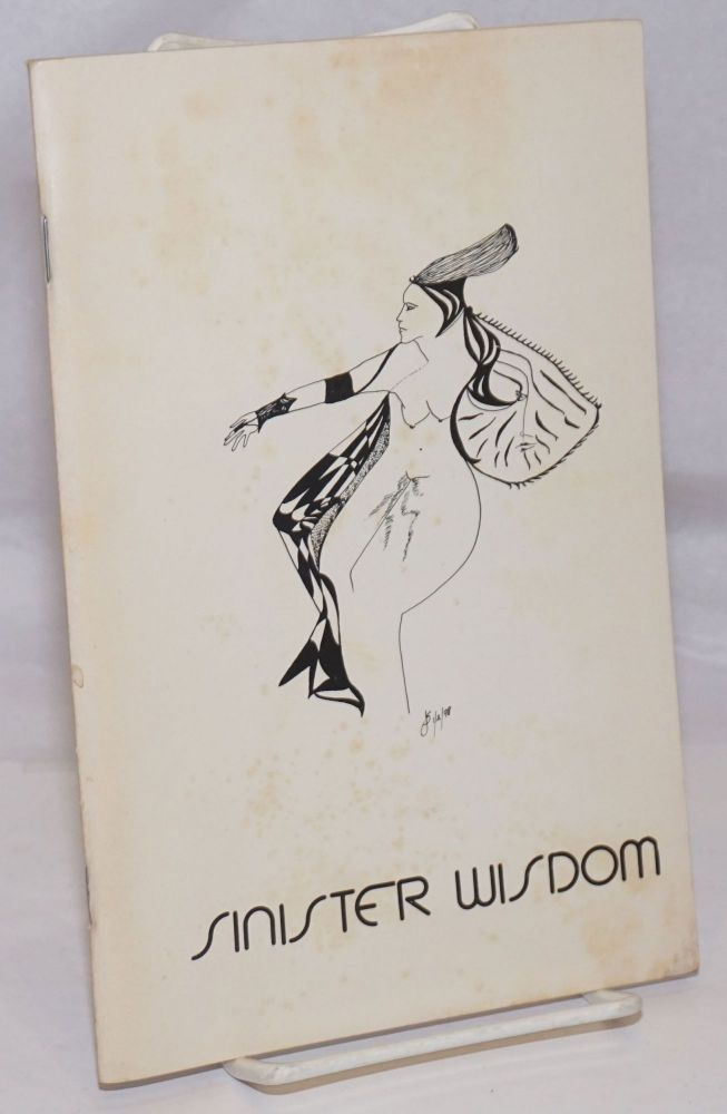Sinister Wisdom: a journal of words and pictures for the lesbian imagination in all women; #5, Winter 1978. Harriet Desmoines, Catherine Nicholson, Michele Cliff Tee Corrine, Adrienne Rich, Sharon Olds, Barbara Grier.