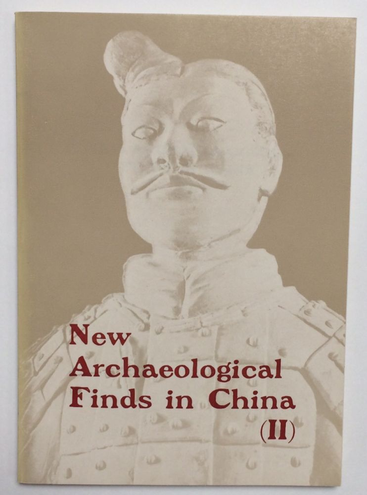 New Archeological Finds in China (II): More discoveries During the Cultural Revolution