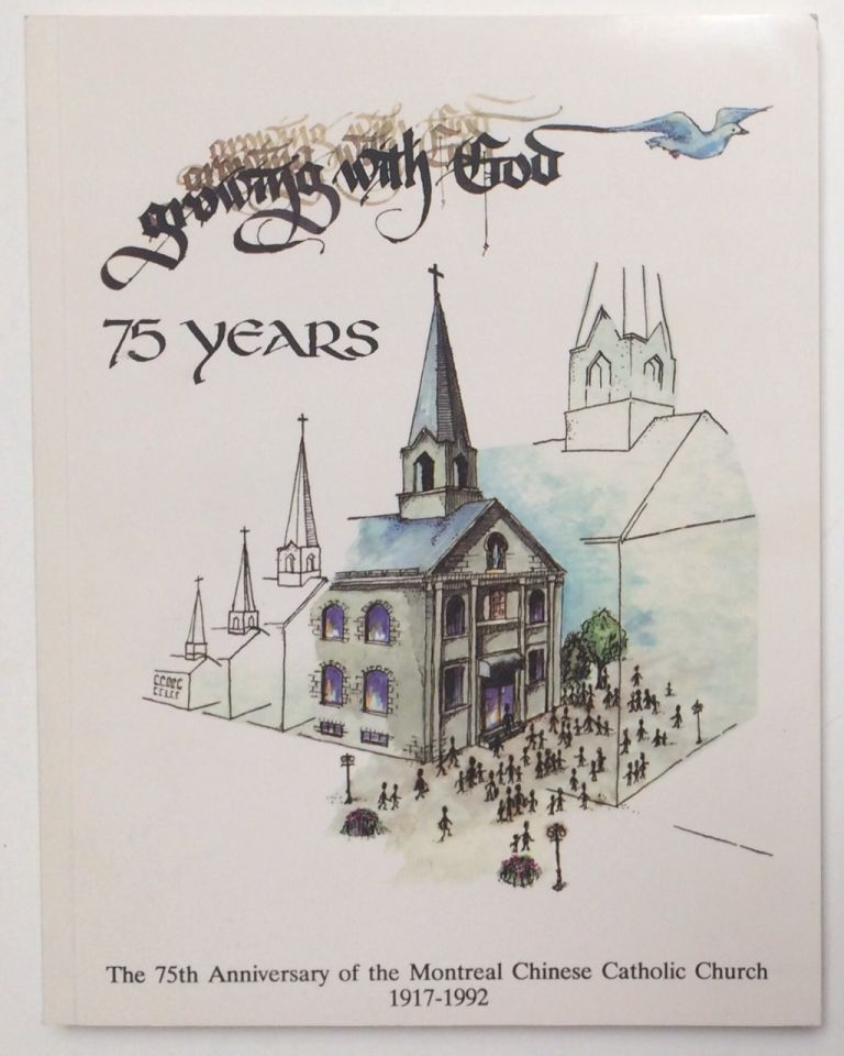 Growing with God: 75 years. The 75th anniversary of the Montreal Chinese Catholic Church 1917-1992